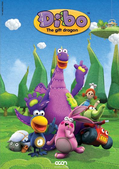 dibo-the-gift-dragon